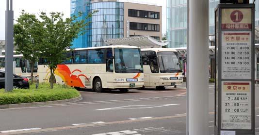 大阪 福井 高速バス